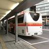 高速バス乗車記録 ハーバーライナー 岡山→神戸