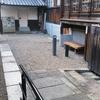 市立枚方宿鍵屋資料館が敷地内禁煙化