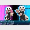 【ポケモンSM】最新情報 part12