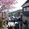 2019春旅「伊勢・紀伊・徳島・香川」Day5 こんぴらさん登山&東京へのイッキ走り