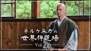 坐禅は「罰ゲーム」?ドイツから日本へ来て感じた、禅に対する認識のギャップ