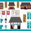 『壬生義士伝』ゆかりの地を訪ねて〜霊山歴史館から八木邸、角屋 まで