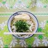 超穴場!「宮川製麺所」は行列も少ない隠れた名店でおすすめ!