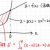 「1/6公式」とベータ関数・超幾何関数