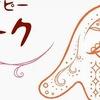 5月のプゥーク活動日\(^_^)/