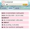 ダビマス 第35回公式BCに向けての生産⑥ 久しぶりの非凡UMA誕生!!!育成下手すぎて号泣!!!