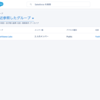 SFDC:Lightning Experienceのグループ画面