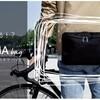 【トレたま】『SUKIMA bag』はウエストバッグ好きなら高くても買いなのか?