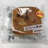 ローソン「Wクリーム角パン」は、とろとろクリームとねっとりクリームがぎっしり!