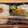 すき焼きハンバーグ御膳(ほっともっと)