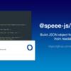 Slack Block Kit のメッセージをよりメンテナブルにする jsx-slack のご紹介