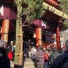都内住みだけど、はとバス半日東京ツアーに参加して来た