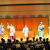 5月6日旭区民センターサンハートホールで演奏しました