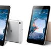 ファーウェイ、7型タブレット「MediaPad T1 7.0 LTE」に緊急速報(ETWS)の追加を含むアップデートを開始!!