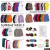 【保存版】Supreme(シュプリーム) 17ss 全週振り返り Week3