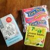 KALDIで買った塩レモンパスタソースたち♪