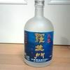 羅生門 悠寿 純米大吟醸 大古酒