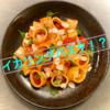 イカリングで『魚介とトマトの〇〇』作ってみた!?【パナゲ-kitchen-】