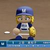 上田美知子(マックミランの女子野球部)【パワプロ2020再現・パワナンバー】