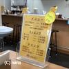 こがねカレー(小倉北区黄金)