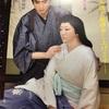 華岡青洲の妻、松竹座