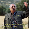 動画【PKK・日本語訳】クルディスタン労働者党(PKK)カラユラン司令官「8・15武装闘争開始33周年」声明・全文
