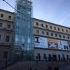 レイナソフィア作品紹介!ゲルニカと現代アートが見所-ソフィア王妃芸術センター(レイナ・ソフィア) スペイン マドリッド