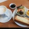 新型コロナで沈む気分だけど・・・コーヒーショップ ケントハウスでモーニングな朝