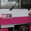 組成変更で余剰となった中間車たちで新たに編成を組成した結果・・・「新京成電鉄 8800形 元余剰中間車編成」