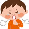 子供の卵アレルギー|小児喘息と診断された血液検査と症状《2歳》