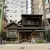 築地界隈の建築巡り・11 東京都中央区築地6丁目