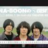 KANA-BOONのプレBEST LIVE