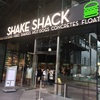 Shake Shack 東京国際フォーラム店