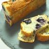 くるみとブルーベリーのパウンドケーキのレシピ