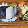 【新宿】和食屋の惣菜 えん ~美味しいお弁当~