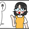 """【マンガ】中二病オーラには""""キズパワーパッド""""が効く"""