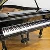 ピアノ&音楽教室ブログ Vol.12 「スタインウェイ整備完了!」