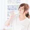 水を飲むことで健康かつ美容にいい ダイエットにもつながる水をのむメリット
