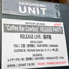 "[藤井隆 ""Coffee Bar Cowboy"" RELEASE PARTY]@代官山UNIT"