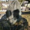 万葉歌碑を訪ねて(その371,372,373)―奈良県宇陀市 大宇陀地域事務所、阿紀神社、神楽岡神社―