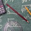 数学のテストに電卓持ち込みOK?! 国際バカロレアが面白い