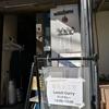 麦ちょこ堂 淡島通りの淡島倉庫