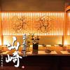 【オススメ5店】大井町・中延・旗の台・戸越・馬込(東京)にあるそばが人気のお店