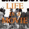 「BRUTUS」No.721「Life is a Movie 24人の監督、映画にまつわる人生の話。」