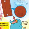 イコちゃんオリジナル本革4連キーケースが当たる!curicoで買って春の満開キャンペーンがスタートしました(1054)