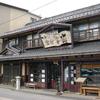 多賀 / 彦根の建築