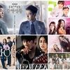 9月から始まる韓国ドラマ(BS)#2-1 9/1〜15 放送予定