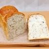 十六穀パン(ポテトサラダサンド)