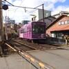 嵐電西院駅東