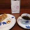佐賀市で話題の喫茶店。トネリコカフェ【佐賀市】